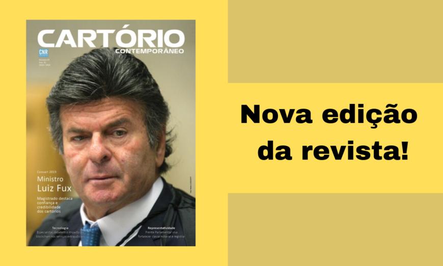 Confira a Versão digital da Revista Cartório Contemporâneo.